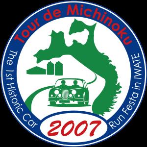 TdM2007Logo
