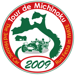 TdM2009Logo