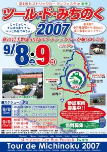 TdM2007Poster