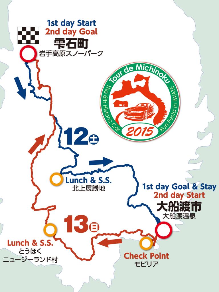 2015map